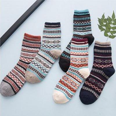 B, Thick Warm Socks, 5-pack, Ullstrumpor 5-pack, ,  (1 av 1)