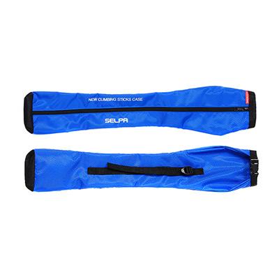 Blå, Bag, Oppbevaringsbag, ,  (1 av 1)
