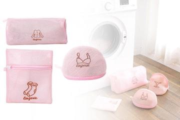 Tvättpåse för underkläder