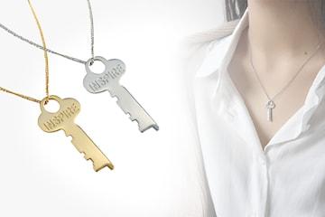 Nyckelsmycke