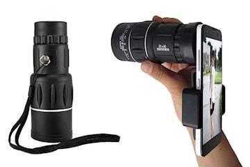 Teleskoplins med HD-zoom och nattsyn