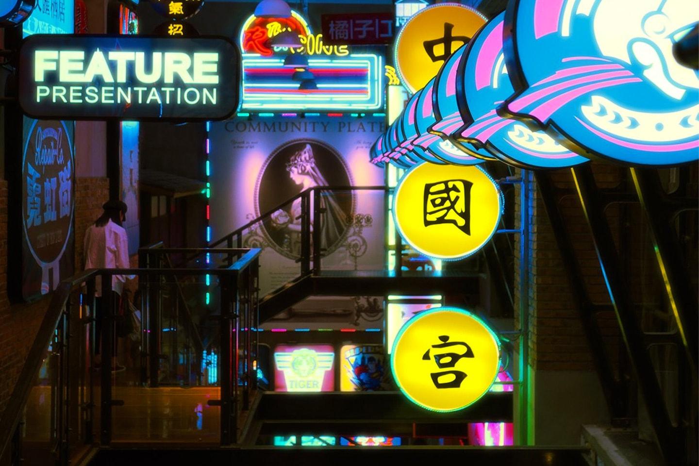 Åpningstilbud hos Sugar & Spice: Kreativ asiatisk 6-retters på Vinslottet
