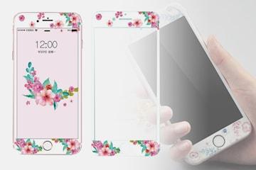3D skärmskydd för iPhone